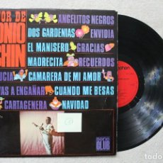 Discos de vinilo: ANTONIO MACHIN LO MEJOR DE ANTONIO MACHIN LP VINILO MADE IN SPAIN 1967. Lote 102645555