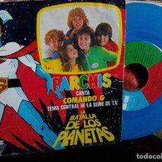 Discos de vinilo: PARCHÍS - LA BATALLA DE LOS PLANETAS + 1 (BELTER, 1980) COMANDO G EN VINILO AZUL. Lote 102681287