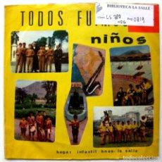 Discos de vinilo: ORQUESTA HOGAR INFANTIL HERMANOS LA SALLE - TODOS FUIMOS NIÑOS - EP INDUSTRIAL SONO RADIO PERU BPY. Lote 102691955