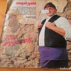 Discos de vinilo: JOTAS ARAGONESAS- ANGEL GALE- HAY UNA LARGA CADENA/ DIJO UNA VERDAD MI ABUELA +4 - EP 1971. Lote 102709799