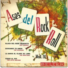 Discos de vinilo: ASES DEL ROCK & ROLL - THE CLOVERS / THE DRIFTERS/JOE TURNER / THE JAYE SISTERS (EP). Lote 102735279