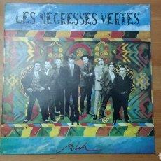 Discos de vinilo: LES NEGRESSES VERTES -MLAH-. Lote 102791247