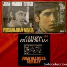 Discos de vinilo: SERRAT (LOTE 3 EPS.1966-68) - JOAN MANUEL SERRAT - ARA QUE TINC 20 ANYS, PER SANT JOAN, EL ROSSINYOL. Lote 102839795
