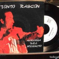 Discos de vinilo: ANTONIO RASCON - ALELUYA DEL SILENCIO (DE MARÍA OSTIZ) / SE TERMINÓ - SPAIN SINGLE SONOGRAF 1992. Lote 243898870