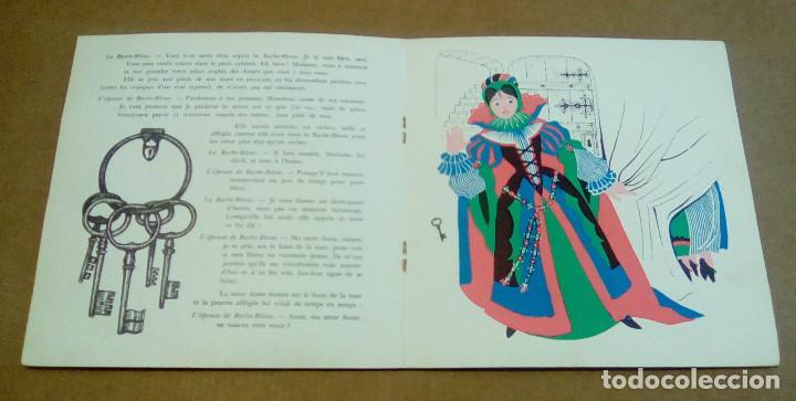 Discos de vinilo: LA BARBE BLEUE (Cuento de Charles Perrault por Jean Debucourt) (discolibro single 7'', ENF 701) - Foto 9 - 102913927