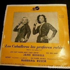 Discos de vinilo: LOS CABALLEROS LAS PREFIEREN RUBIAS MARILYN MONROE (EP. AÑOS 50) JANE RUSSELL, B. RUICK (RARO) JAZZ. Lote 102931327