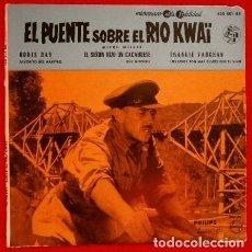Discos de vinilo: EL PUENTE SOBRE EL RIO KWAI (EP.1958) - DORIS DAY- FRANKIE VAUGHAN - PHILIPS - VERSIONES ORQUESTA. Lote 102932119