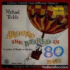Discos de vinilo: LA VUELTA AL MUNDO EN 80 DIAS (EP. BSO 1956) - MUSICA VICTOR YOUNG. Lote 102936375