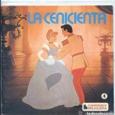 Discos de vinilo: WALT DISNEY, LA CENICIENTA (CUENTODISCO BRUGUERA, EP 1967). Lote 102974515