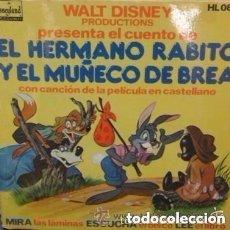 Discos de vinilo: WALT DISNEY - EL HERMANO RABITO Y EL MUÑECO DE BREA - EP DISNEYLAND SPAIN 1976 . Lote 102974955