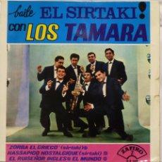 Discos de vinilo: LOS TAMARA - EL SIRTAKI. Lote 102950926