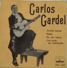 Discos de vinilo: CARLOS GARDEL - ARRABAL AMARGO. Lote 102950950