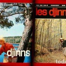 Discos de vinilo: LES DJINNS (2 EPS. ED. FRANCESA AÑOS 60) AGRUPACIÓN CORAL FRANCESA -GRUP CORAL- COROS CORAIL CHOEURS. Lote 103032531