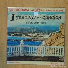 Discos de vinilo: HERMANAS SERRANO - I FESTIVAL DE BENIDORM 1959 UN TELEGRAMA + 3 - EP. Lote 103041931