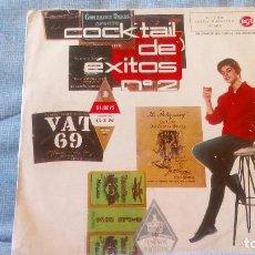 Discos de vinilo: LOTE DE 5 LP'S ANTIGUOS - VER FOTOS Y DESCRIPCION. Lote 103042627