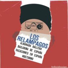Discos de vinilo: LOS RELAMPAGOS / ALBORADA GALLEGA + 3 (EP 1968). Lote 103057015