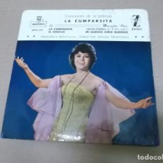 Discos de vinilo: LA CUMPARSITA (EP) MARUJITA DIAZ AÑO 1961. Lote 103077407