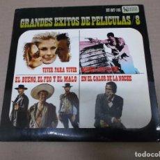 Discos de vinilo: GRANDES EXITOS DE PELICULAS VOL. 8 (EP) FERRANTE & TEICHER, FRANCIS LAI, LEROY HOLMES AÑO 1968. Lote 103078431