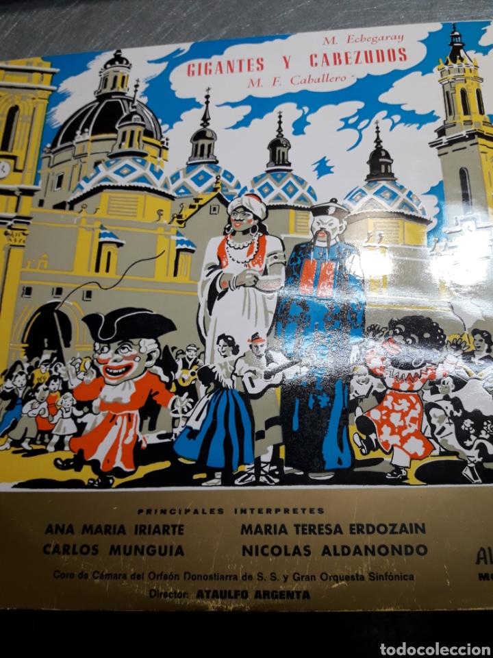 LP GIGANTES Y CABEZUDOS 1962 (Música - Discos - LP Vinilo - Clásica, Ópera, Zarzuela y Marchas)