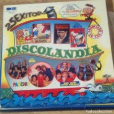 Discos de vinilo: DISVO VINILO. DISCOLANDIA. Lote 103154499