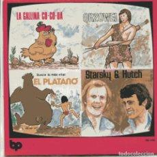 Discos de vinilo: LOS CHIQUITINES / LA GALLINA CO-CO-UA + 3 (EP 1978) NUEVO SIN PONER. Lote 103191799