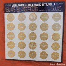 Discos de vinilo: ELVIS PRESLEY 50 GOLD AWARD HITS VOL 1 4 LPS. Lote 103194359