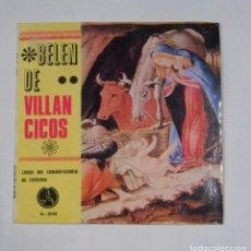 Discos de vinilo: BELEN DE VILLANCICOS. COROS DEL CONSERVATORIO DE CORDOBA. TDKDS9. Lote 103284923