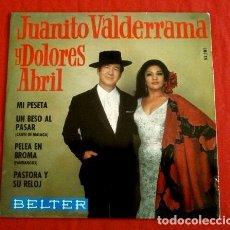 Discos de vinilo: JUANITO VALDERRAMA (EP. 1968) Y DOLORES ABRIL - MI PESETA - PELEA EN BROMA - UN BESO AL PASAR. Lote 103301663