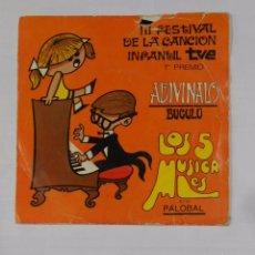 Discos de vinilo: LOS 5 MUSICALES. BUCULU. ADIVINALO. III FESTIVAL DE LA CANCION INFANTIL TVE. TDKDS9. Lote 103304847
