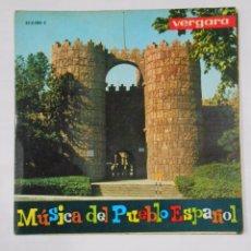Discos de vinilo: MUSICA DEL PUEBLO ESPAÑOL VERGARA. ISLAS CANARIAS PASODOBLE. VALENCIA MARCHA. BONA FESTA. TDKDS9. Lote 103306007