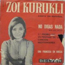 Discos de vinilo: ZOI KURUKLI. Lote 103301624