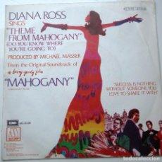 Discos de vinilo: DIANA ROSS ''MAHOGANY'' DEL AÑO 1975 VINILO DE 7'' SINGLE DE 2 CANCIONES. Lote 105096687