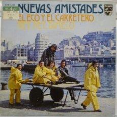 Discos de vinilo: NUEVAS AMISTADES. Lote 103301491