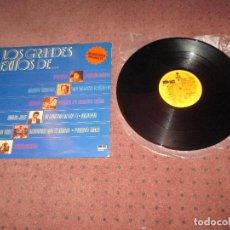 Discos de vinilo: LOS GRANDES EXITOS DE - VARIOS ARTISTAS - SPAIN - BELTER - P - . Lote 103332863