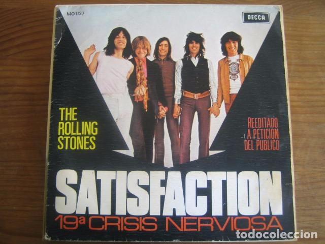THE ROLLING STONES - SATISFACTION ************ RARO SINGLE ESPAÑOL 1971 (Música - Discos - Singles Vinilo - Pop - Rock Extranjero de los 50 y 60)