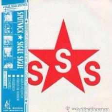 Discos de vinilo: SIGUE SIGUE SPUTNIK ··· LOVE MISSILE / HACK ATTACK - (SINGLE 45 RPM). Lote 103452987