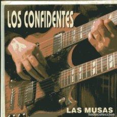 Discos de vinilo: LOS CONFIDENTES / LAS MUSAS / ESE TREN (SINGLE 1991). Lote 103503771