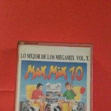 Discos de vinilo: CASETE ANTIGUO MÁX MI 10. Lote 103505151