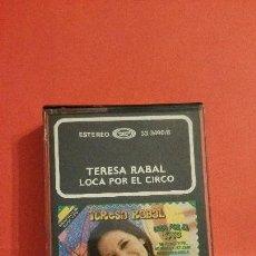 Discos de vinilo: CASETE DE TERESA RABAL. Lote 103507523
