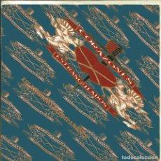 Discos de vinilo: CORAZONES ESTRANGULADOS / ESE EXTRAÑO ACOMPAÑANTE (SINGLE 1991). Lote 103507963