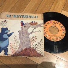 Discos de vinilo: DISCO SINGLE EL REYEZUELO SERIE GUIÑOL ZAFIRO. Lote 103517239