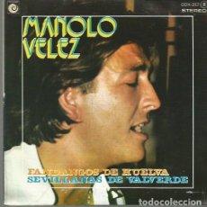Discos de vinilo: MANOLO VELEZ SINGLE SELLO NOVOLA EDITADO EN ESPAÑA AÑO 1977 GUITARRAS: JUAN DIAZ..... . Lote 103545963