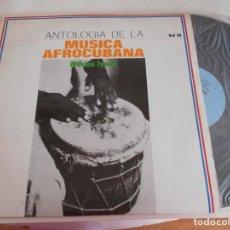 Discos de vinilo: ANTOLOGIA DE LA MUSICA AFROCUBANA-LP MUSICA IYESA-VOL.III-NUEVO. Lote 103570235
