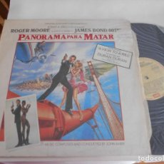 Discos de vinilo: PANORAMA PARA MATAR-LP BSO. Lote 103570395
