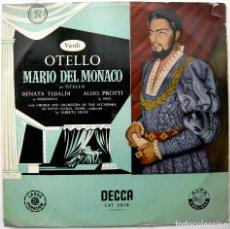 Discos de vinilo: VERDI - OTELLO (DISCO 2 DE 3 DISCOS) - ALBERTO EREDE - LP DECCA 1955 BPY. Lote 103583551