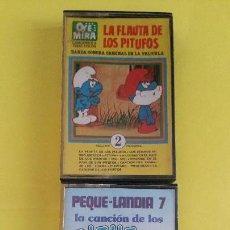 Discos de vinilo: CASETES CANCIONES INFANTILES DE LOS PITUFOS... Lote 103595167