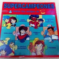 Discos de vinilo: SUPERCAMPEONES: TODOS TUS AMIGOS DE TELE 5 - DOBLE LP DE 1992 CON AGENDA ESCOLAR (PRECINTADO). Lote 103596856