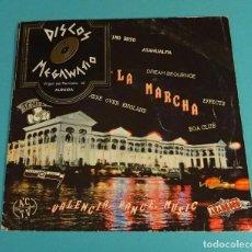 Discos de vinilo: VALENCIA DANCE MUSIC. ARABESCO. DISCOS MEGAWATIO. ALBAIDA. Lote 103597019