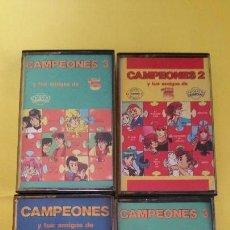 Discos de vinilo: CASETES CAMPEONES Y TUS AMIGOS DE LELE5. Lote 103598139
