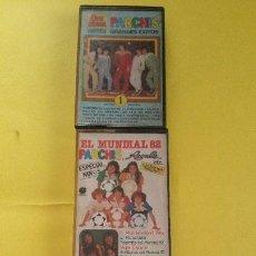 Discos de vinilo: CASETES DE PARCHÍS, AÑOS 80. Lote 103599127